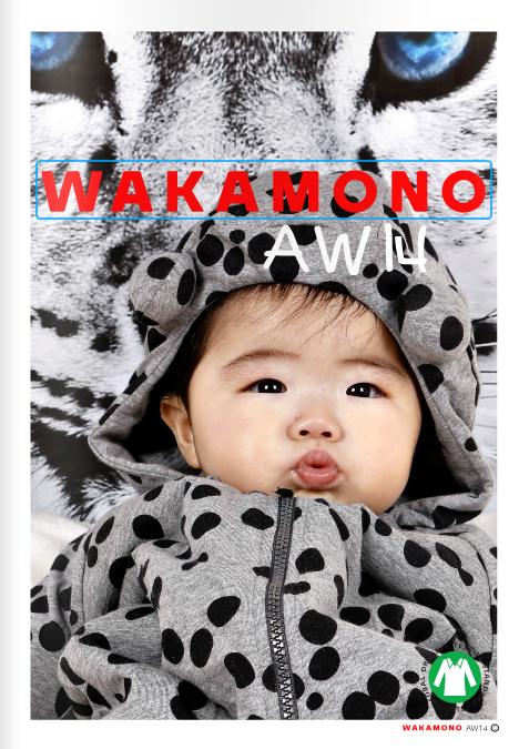 wakamono